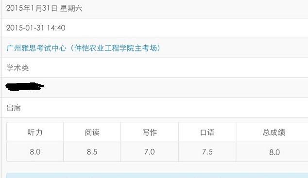 恭喜2015年1月31日雅思考试取得总分8分, (L8.0,R8.5,W7.0,S7.5)在广州考试的一对一网络学员Andy,该学员英语基础相对比较差,又要申请英国名校,必须要有总分7.5以上,单科不低于7的分数要求。他在前四次未能考到申请学校所要求的7.5和递交成绩最后期限逼近的情况底下带着试看看的心情参加了Edward全球性雅思网络一对一授课,共上了14次课(2个半月),全力以赴配合老师,完全按照老师的方法和复习要求刻苦闭关70天,惊喜考出了优异成绩---口语,写作和阅读都各进了一分半和一分。她体会最